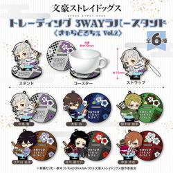 Chara Dolce Trading 3way Rubber Stand Vol. 2