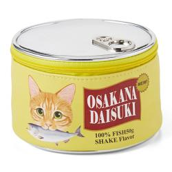 I'm hungry! Canned Cat Food Pouch Yellow