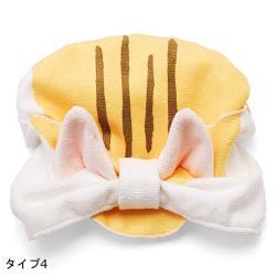 Cat Towel Cap Orange Striped