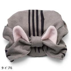 Cat Towel Cap Gray Striped