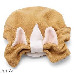 Cat Towel Cap Beige