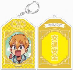 Minamoto Kou Amulet Acrylic Key Chain