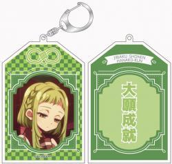 Nanamine Sakura Amulet Acrylic Key Chain