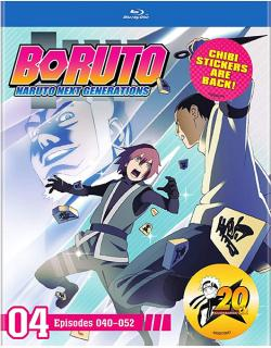 Boruto: Naruto Next Generations, Volume 4