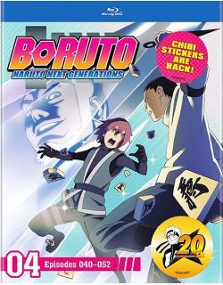 Boruto: Naruto Next Generations, Volume 4