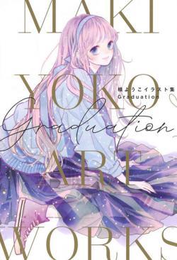 Graduation - Yoko Maki Illustration Collection (Japanska)