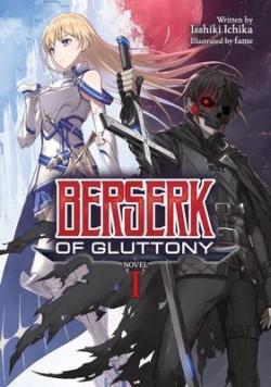 Berserk of Gluttony Light Novel Vol 1