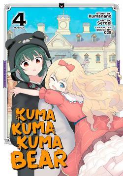 Kuma Kuma Kuma Bear Vol 4