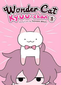 Wondercat Kyuu-chan Vol 1