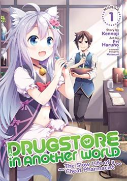 Drugstore in Another World Vol 1