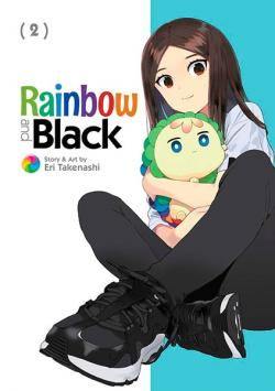 Rainbow and Black Vol 2