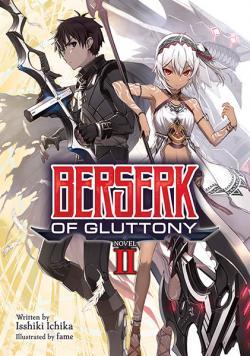 Berserk of Gluttony Light Novel Vol 2