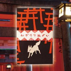 Tenugui Oinarisama (Temple Fox)