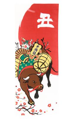 Tenugui Year of the Ox