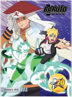 Boruto Naruto Next Generation: Ohnoki's Will