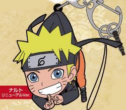 Naruto Tsumamare Keychain