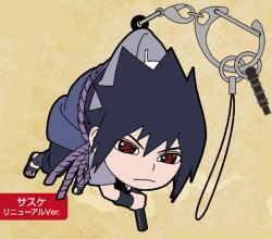 Sasuke Tsumamare Keychain