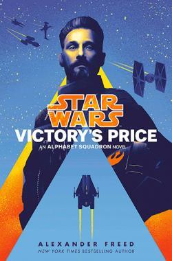 Victory's Price