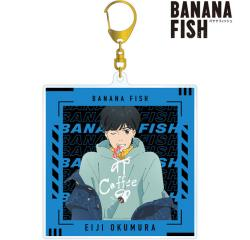 Okumura Eiji Denim Ver. Original Illustration Big Acrylic Key Chain