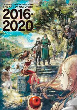 Design Works The Art of Octopath 2016-2020
