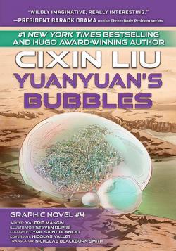 Yuanyuan's Bubbles