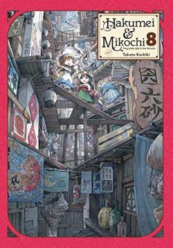 Hakumei & Mikochi Vol 8