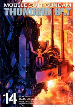 Mobile Suit Gundam Thunderbolt Vol 14