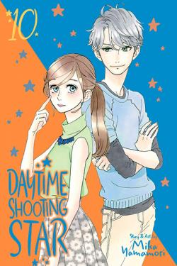 Daytime Shooting Star Vol 10