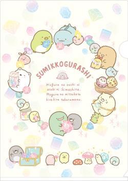Sumikkogurashi A4 File Folder: Mogura's House