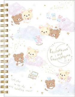 Rilakkuma Notebook: Let's Play in the Sky
