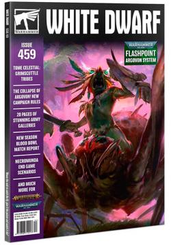 White Dwarf Monthly Nr 459 December