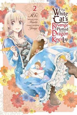 The White Cat's Revenge as Plotted from the Dragon Kings Lap Vol 2