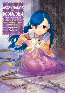 Ascendance of a Bookworm Light Novel Part 2 Vol 4