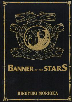 Banner of the Stars Novel 1-3 (Collectors Edition)