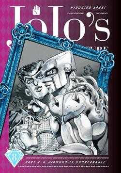 Jojo's Bizarre Adventure Diamond is Unbreakable Vol 8