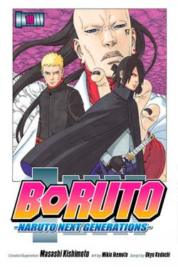 Boruto: Naruto Next Generation Vol 10