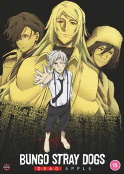 Bungo Stray Dogs: Dead Apples