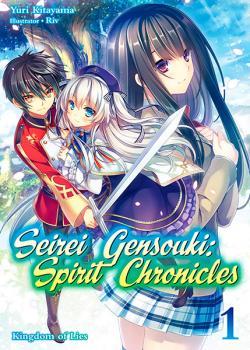 Seirei Gensouki Spirit Chronicles Light Novel Omnibus Vol 1