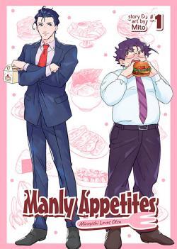 Manly Appetites Minegishi Loves Otsu Vol 1