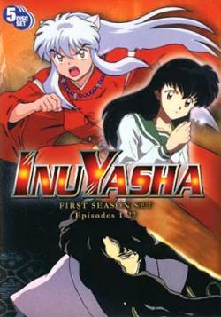 Inu-Yasha First Season Box Set