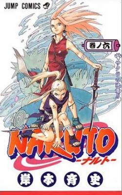 Naruto Vol 6 (Japanska)