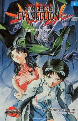 Neon Genesis Evangelion del 2: Pojken och kniven