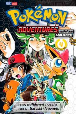 Pokemon Adventures Black & White Vol 4