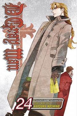 D.Gray-Man Vol 24