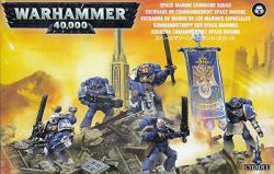 Command Squad 2004