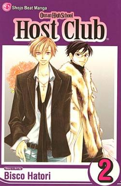 Ouran High School Host Club Vol 2