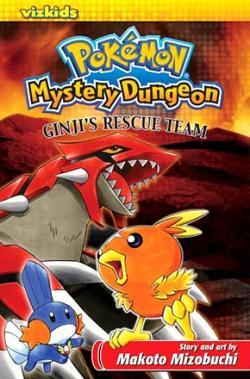 Pokemon: Mystery Dungeon