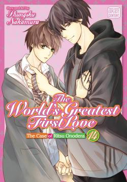 World's Greatest First Love Vol 14