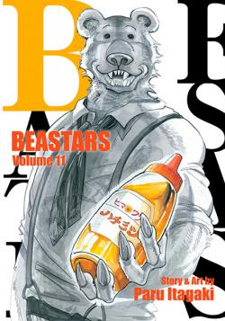 Beastars Vol 11