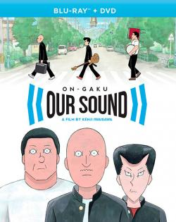 On-Gaku: Our Sound (USA-import)